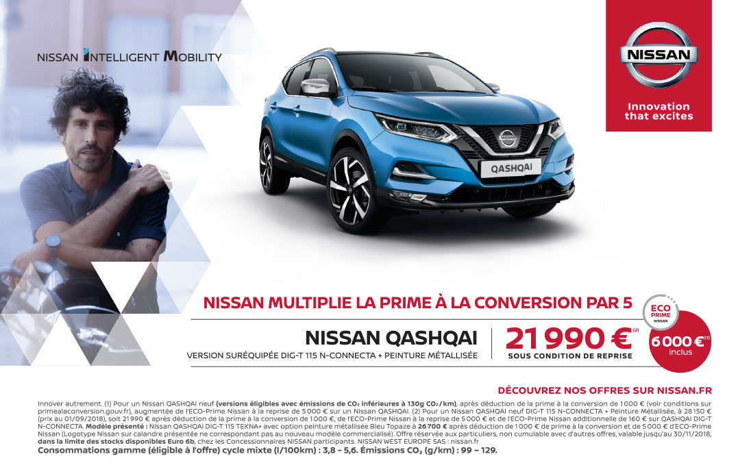 offre promo nissan ecoprime qashqai neubauer nissan. Black Bedroom Furniture Sets. Home Design Ideas